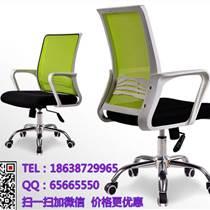 信陽簡約辦公椅報價網面電腦椅批發