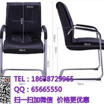 濮陽簡約轉椅去哪買網面電腦椅批發