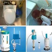 浦東梅園馬桶維修安裝\進水閥維修更換、馬桶疏通508