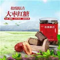 天津大枣手工红糖供应|天津大枣手工红糖加工生产|永泰