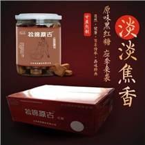 红糖厂家直销|天津红糖技术精湛|永泰供