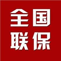上海志高空调维修清洗保养 宇冰供