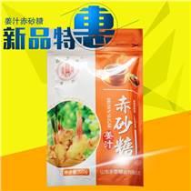 天津赤砂糖批发|天津赤砂糖厂家价格|永泰供