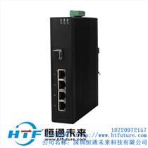 深圳恒通未来科技百兆自适应快速以太网光纤收发器