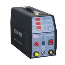 廣州不銹鋼薄板超激光冷焊機 廣告字冷焊機