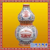 简单花纹酒瓶 磨砂空酒瓶 陶瓷酒壶酒瓶酒罐