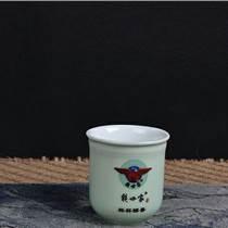 新式陶瓷酒杯 颜色釉口杯酒 定做口杯酒厂家