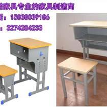 鄭州課桌椅,課桌凳,學校專用課桌椅廠家批發