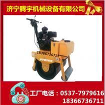 沟槽专用压实机 小型碾平机 手扶汽油压路机