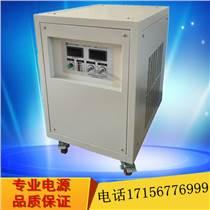 济南水处理高频开关电源厂家