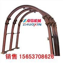 专业生产订制U型钢支架  U型钢支架质优价廉