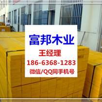 木方18663681283免熏蒸胶合木方