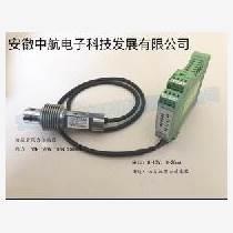 江陰PV800切片機傳感器價格波紋管張力傳感器生產商