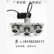 合肥纺织纱线金属丝电线电缆用传感器三滑轮张力传感器