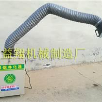 河北益翔QA32-8多功能剪切机角钢槽钢等金属冲孔裁