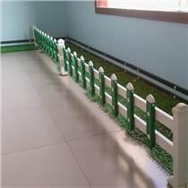 草坪护栏,pvc塑钢护栏,栅栏围栏,pvc草坪护栏,