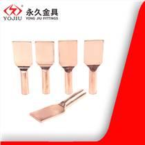 壓縮型銅設備線夾SYT-120平方 永久金具