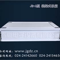 沈陽杰高電子JG-A型沈陽機箱,大把手機箱,鍵盤式機