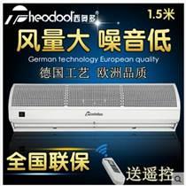 西奧多 電加熱風幕機0.9米批發