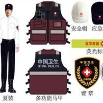 衛生應急服裝 衛生應急隊伍演練救援服裝冬裝