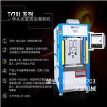 上海发动机悬置干灌机
