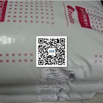 供应罗地亚A205F高流动尼龙66塑胶原料