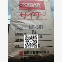 供应日本新新石油化学NC-301能高温LCP塑胶原料