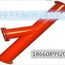 Y-FBQ型分歧式防爆器使用說明