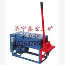 鑫宏KG114管道打孔机价格 小体铁座管道开孔机生产