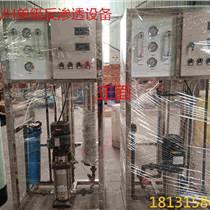 唐山鍋爐軟化水設備調試維護