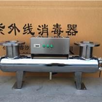 雨水专用紫外线杀菌器  污水紫外线杀设备