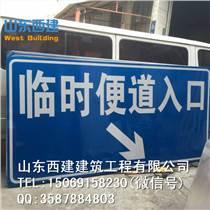 济宁停车场标志牌汶上县公路标志牌特价批发