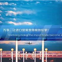 深圳進口巴西冷凍雞爪海運訂艙代理