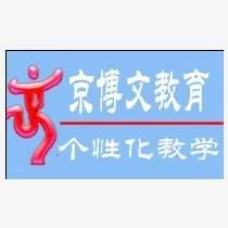 北京CAD制圖一對一授課 馬家樓方莊蒲黃榆十里河北京