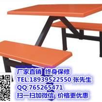求購學生餐桌椅濟源餐桌椅廠家