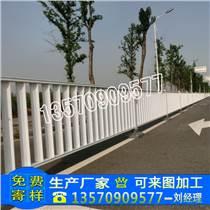 廣東專用甲型護欄供應 肇慶道路欄桿廠家 人行道防護圍