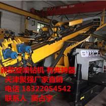 地鐵公路護坡高壓單重管旋噴加固樁 天津聚強XPL型新