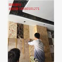 家装一体背景墙-大庆工装石塑护墙板批发