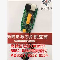 MK18 180V電源降壓方案 替代XL7036游覽