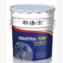 新疆鋼結構涂料品牌優勢
