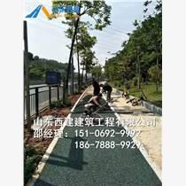 渝北區透水路面專用保護劑-興隆鎮透水混凝土公司
