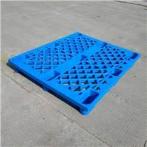 厂家直销 网格九脚塑料托盘 塑料垫板 防潮板量大优惠