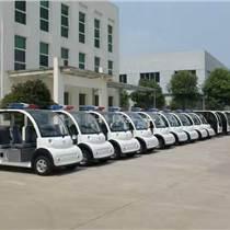 商丘4座电动巡逻车|城管执法巡逻车|社区物业巡逻车