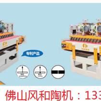瓷磚加工機械、陶瓷切割設備佛山風和FH800-120