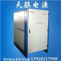 冶煉電源專業生產廠家 可控硅冶煉整流器