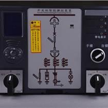 贝思特语音防误HZYN-RW6-9000开关柜智能操