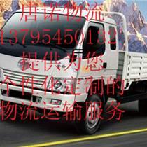 上海到通州/海门物流专线 品牌专线