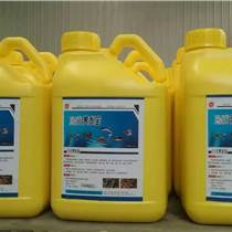 金山生物养水调水专用产品EM菌养水宝