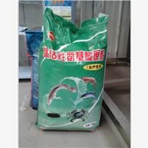 高端肥料服务水产厂家直供高活性氨基酸原粉