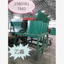 乙鑫FSJ-600型立式粉碎機設計合理價格低廉